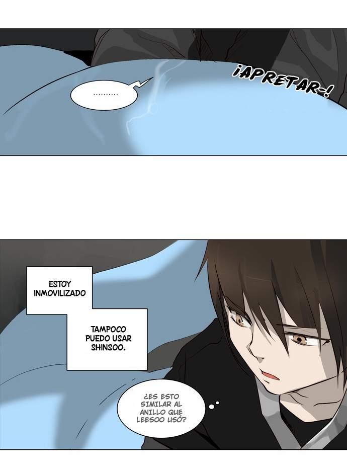 http://c5.ninemanga.com/es_manga/21/149/196055/43a0340391b5cdbed42a609a0c2361a5.jpg Page 7