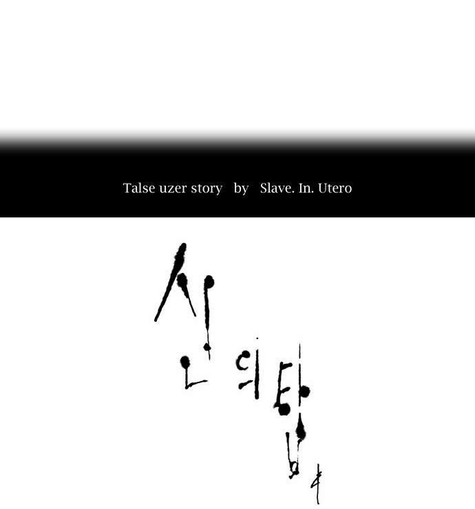 http://c5.ninemanga.com/es_manga/21/149/196072/cf7928cee10109f75e8d6fb179214471.jpg Page 10