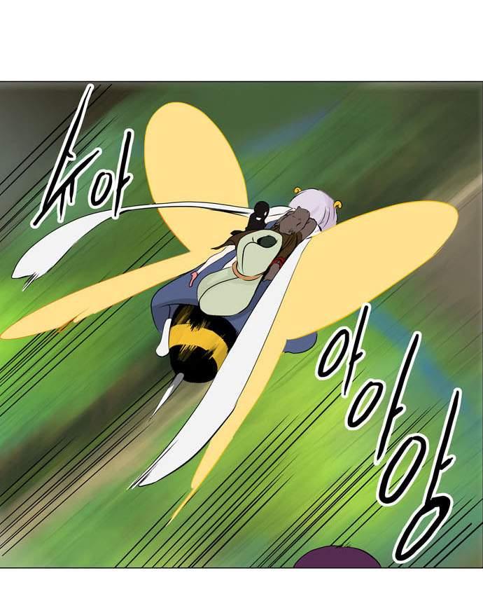http://c5.ninemanga.com/es_manga/21/149/196082/c93618deffad09b5327534af45699cd3.jpg Page 5