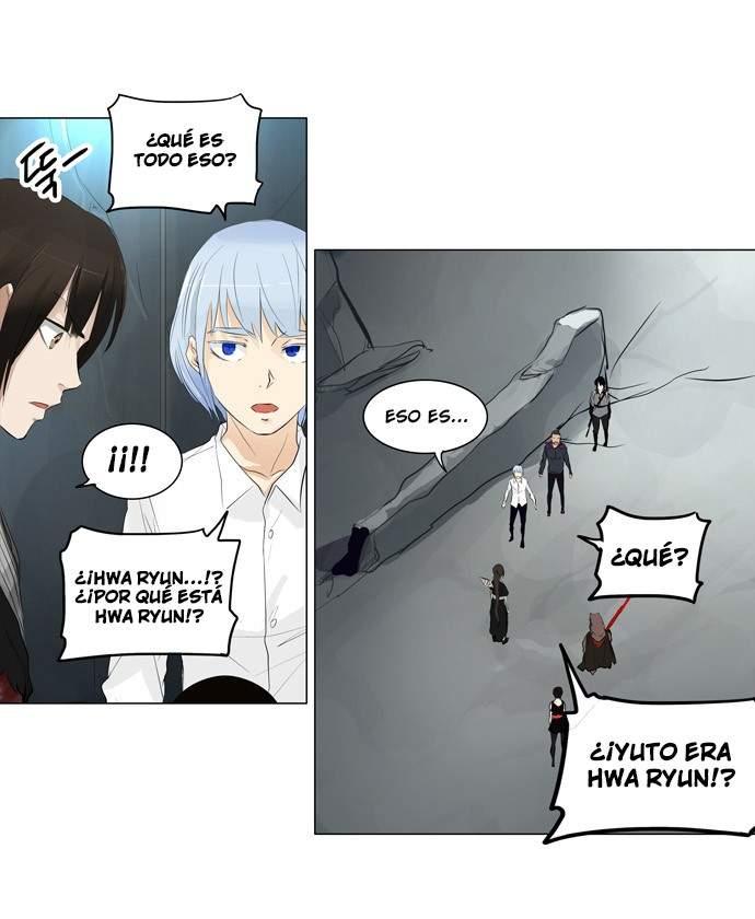http://c5.ninemanga.com/es_manga/21/149/196096/08cf859efeb56ab45ff96fd8c814b1de.jpg Page 21