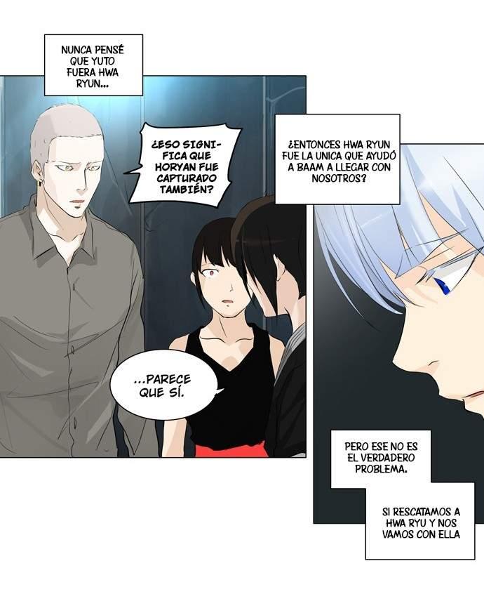 http://c5.ninemanga.com/es_manga/21/149/196096/36938304f9defd819b5989cccc396847.jpg Page 23