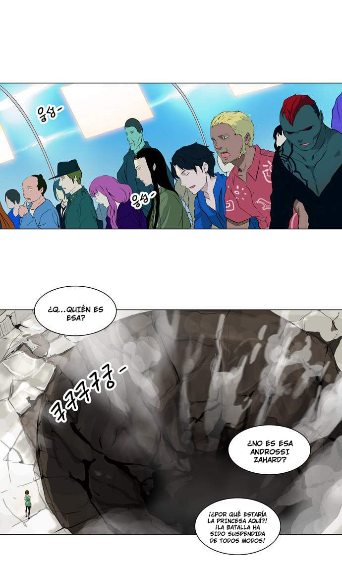 http://c5.ninemanga.com/es_manga/21/149/196121/4dc1c32ae0a0564debd69d9761f3f579.jpg Page 2