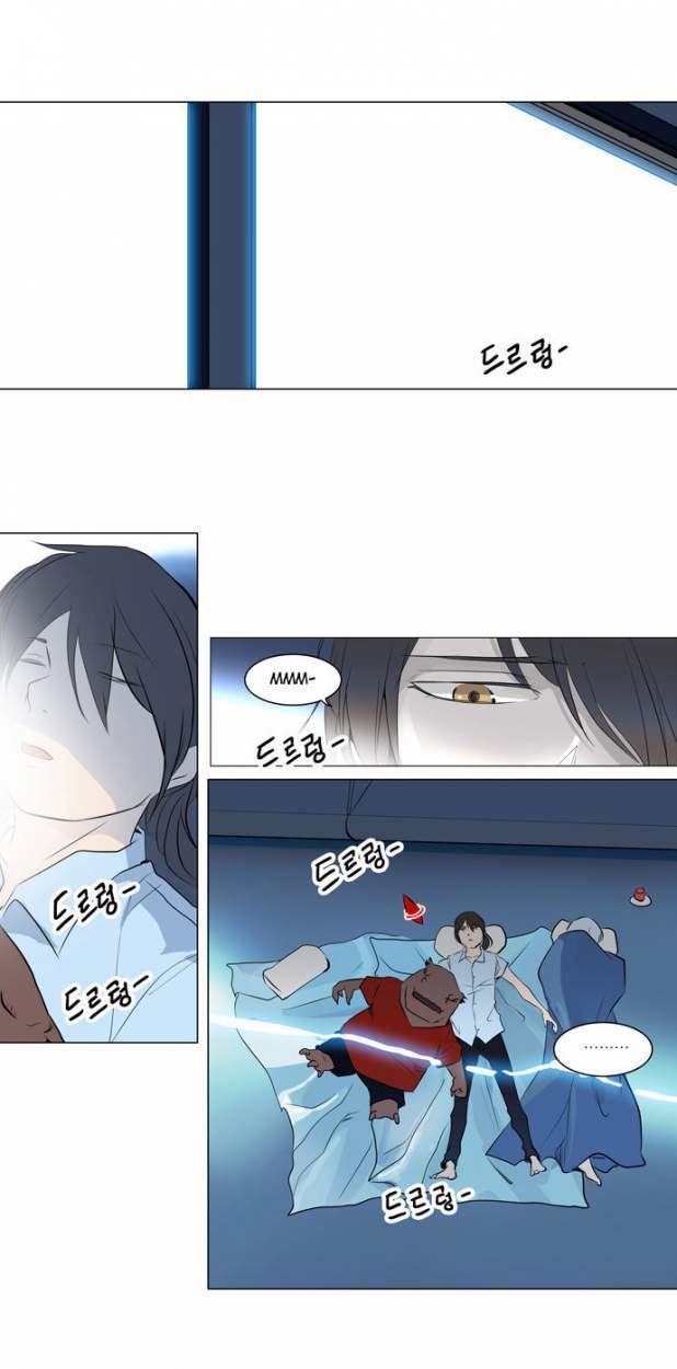 http://c5.ninemanga.com/es_manga/21/149/196132/f186e7fae622a7798ce7f1bccac9a247.jpg Page 2