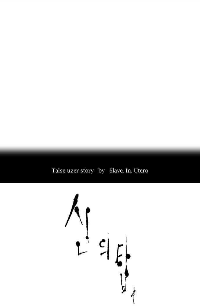 http://c5.ninemanga.com/es_manga/21/149/196139/883c3648ae56c74c6ed4faf0ce1cc007.jpg Page 4