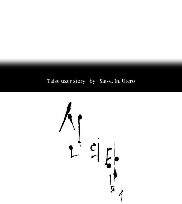 http://c5.ninemanga.com/es_manga/21/149/196144/b3511c39b8e9c8fedc482b0f518c36eb.jpg Page 9
