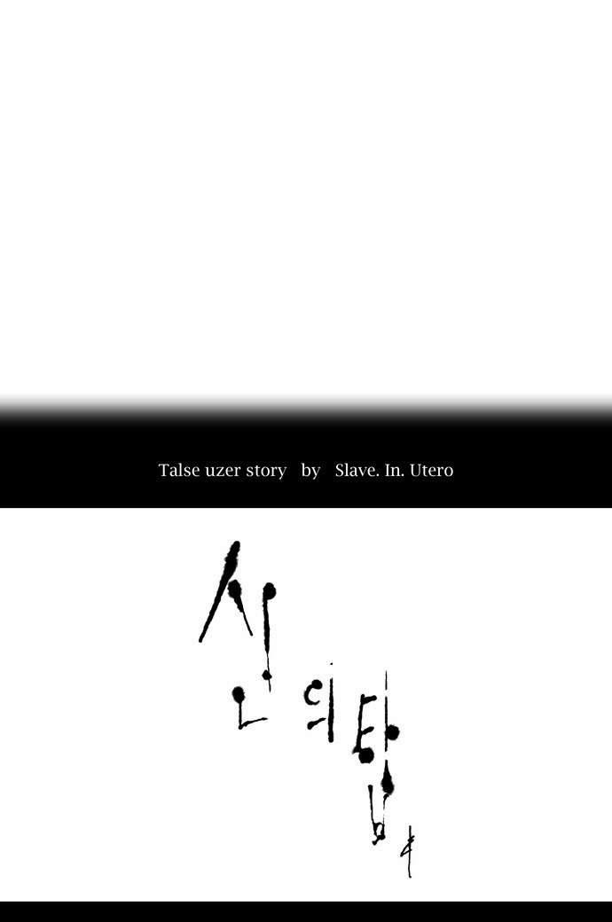 http://c5.ninemanga.com/es_manga/21/149/196148/5aa4a8377a596e113596ba843f3a3e93.jpg Page 9
