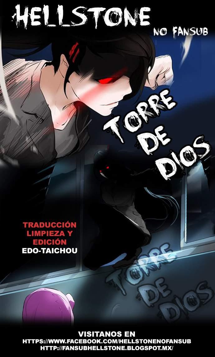http://c5.ninemanga.com/es_manga/21/149/196155/c6bff625bdb0393992c9d4db0c6bbe45.jpg Page 1