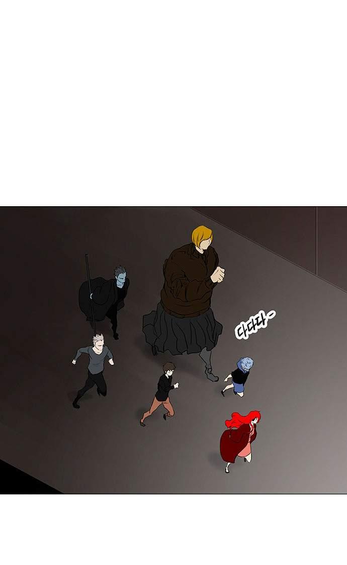 http://c5.ninemanga.com/es_manga/21/149/196213/589ea909454046646ff91c5ecac646ea.jpg Page 15