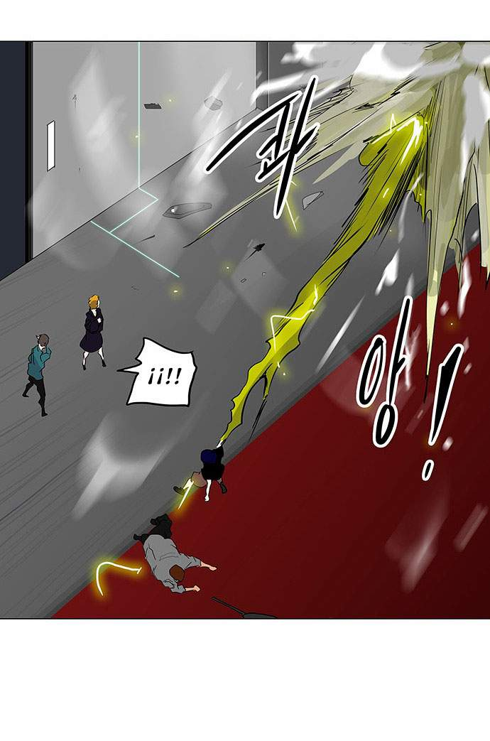 http://c5.ninemanga.com/es_manga/21/149/196213/e92d74ccacdc984afa0c517ad0d557a6.jpg Page 35