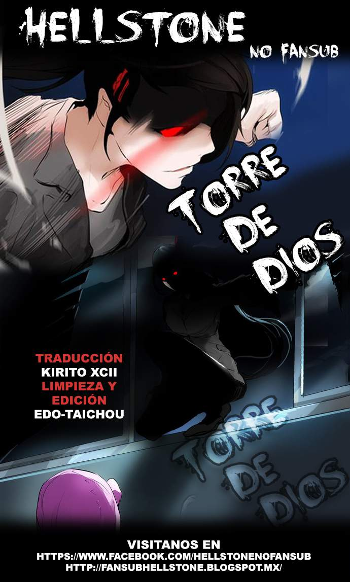 http://c5.ninemanga.com/es_manga/21/149/196216/e6cf5cf38b21b845e05edc33689f8d70.jpg Page 1