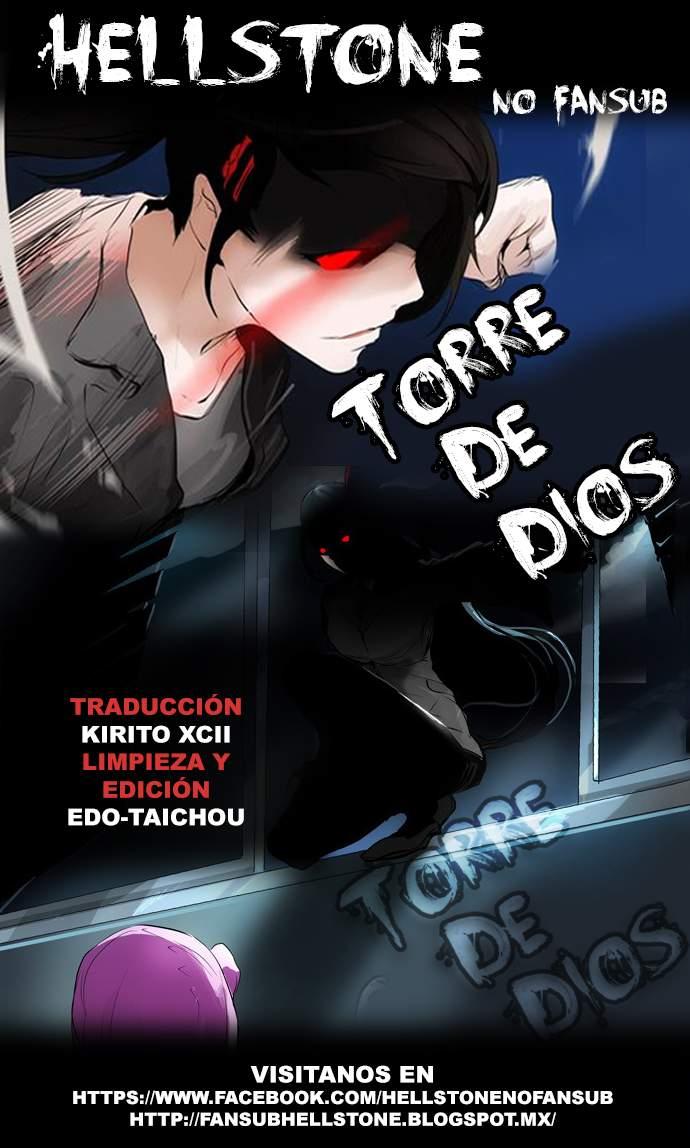 http://c5.ninemanga.com/es_manga/21/149/196219/2bab7d26a8e7d46e1eba729f2a60a4c4.jpg Page 1