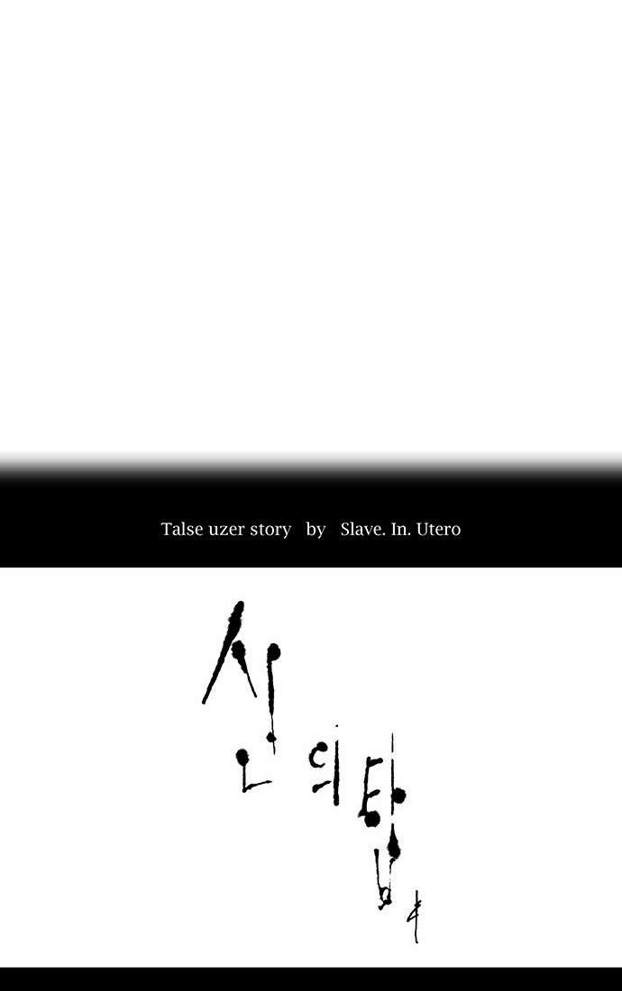 http://c5.ninemanga.com/es_manga/21/149/196224/53d7f154d6c0738fa10f9402b2e93e96.jpg Page 9