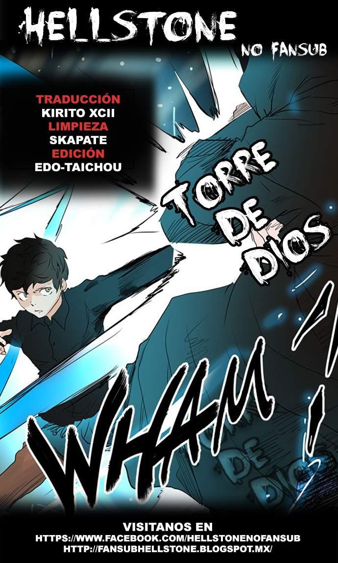 http://c5.ninemanga.com/es_manga/21/149/196228/945e01e4dfc83449d9edc77e001e2c0c.jpg Page 1