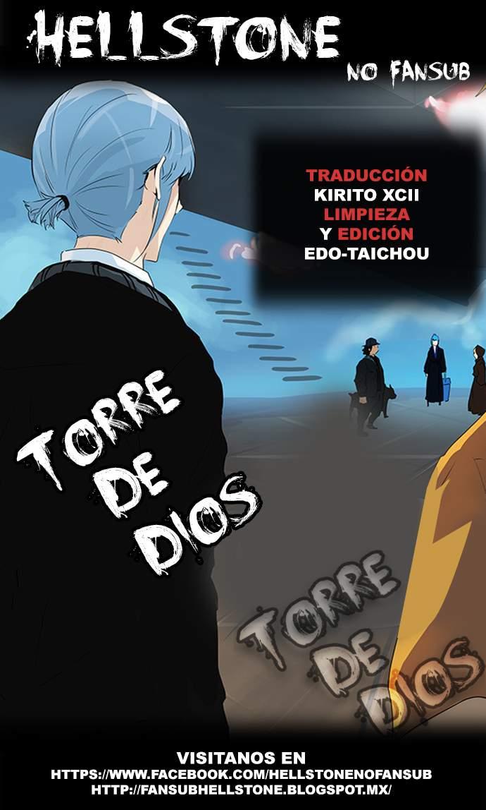 http://c5.ninemanga.com/es_manga/21/149/196251/2bbd84c0a50aedc1df983f360efd12d0.jpg Page 1