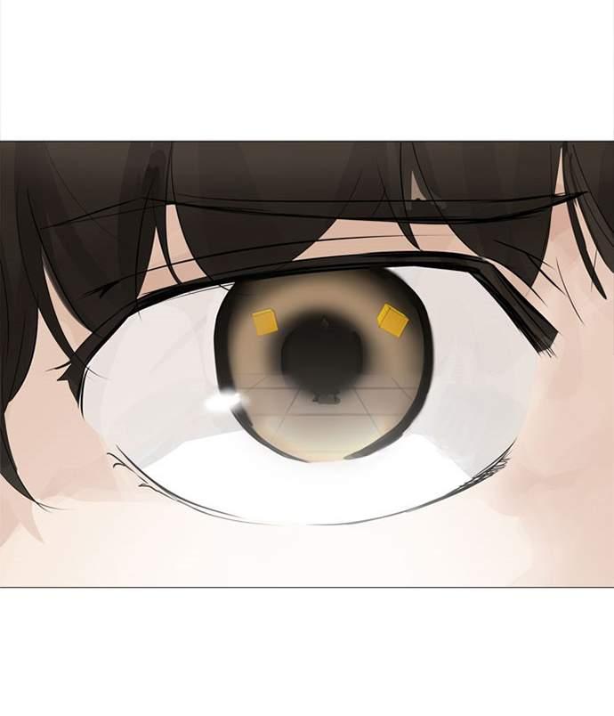http://c5.ninemanga.com/es_manga/21/149/340093/2841544c239547db5a168dda5617056d.jpg Page 7