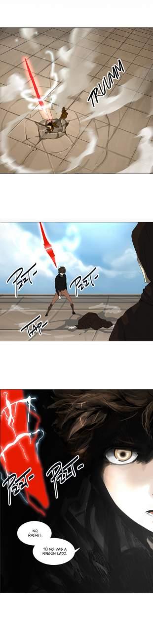 http://c5.ninemanga.com/es_manga/21/149/364469/364469_2_361.jpg Page 2