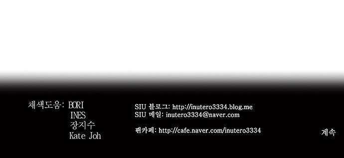 http://c5.ninemanga.com/es_manga/21/149/365457/a66eefd27314a3dbd4b207ed91628772.jpg Page 27