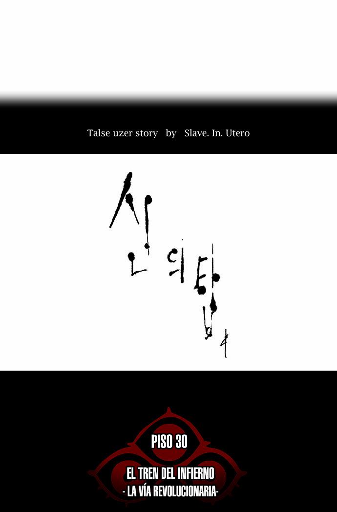 http://c5.ninemanga.com/es_manga/21/149/377859/90b18a6e28ca87166c48b5d720cd0c2e.jpg Page 6