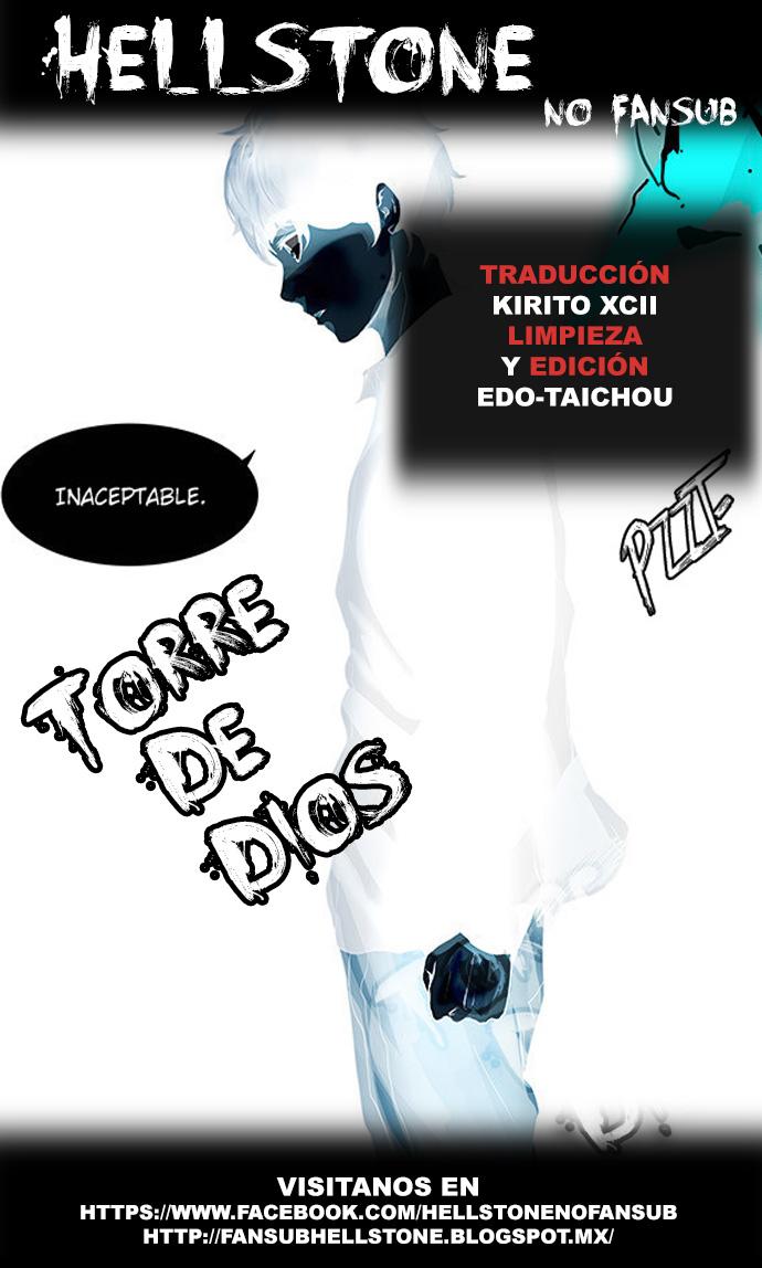 http://c5.ninemanga.com/es_manga/21/149/384518/84c87f842d01e3bf469827b469dcacec.jpg Page 1