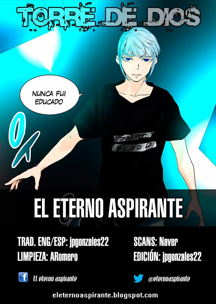 http://c5.ninemanga.com/es_manga/21/149/390885/0bf269cfd1fb71358783931002d79664.jpg Page 1
