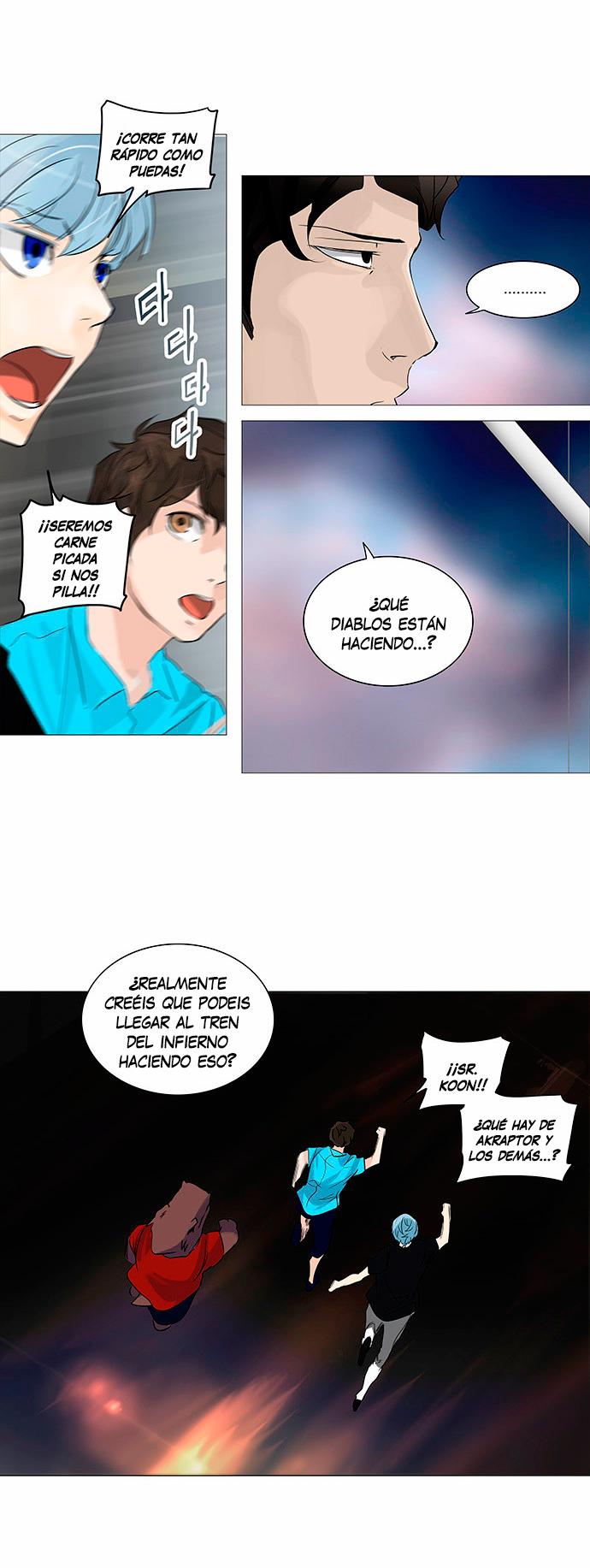http://c5.ninemanga.com/es_manga/21/149/390885/5a45d7bae2d4d07061d3e882475b049b.jpg Page 7