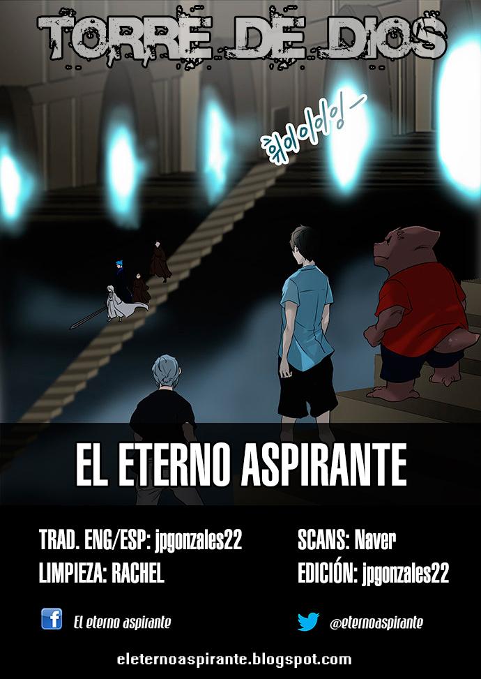 http://c5.ninemanga.com/es_manga/21/149/395415/8ad124e01f97c4cf812b49a875fc0965.jpg Page 1