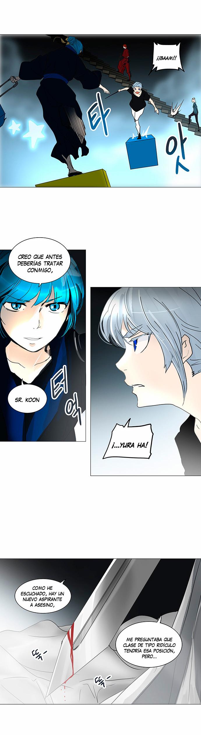 http://c5.ninemanga.com/es_manga/21/149/396507/476aa20902eb65e167d44ea8384aca04.jpg Page 7