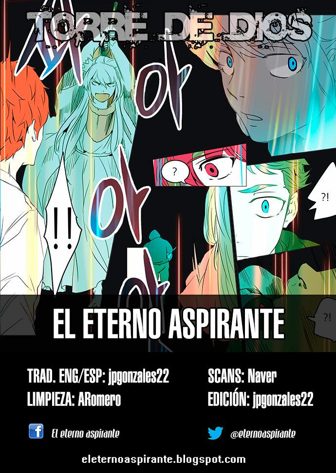 http://c5.ninemanga.com/es_manga/21/149/396507/83cbae218df33660265fe6ff1e5d1815.jpg Page 1