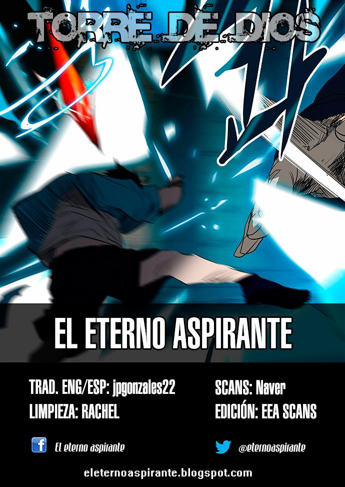 http://c5.ninemanga.com/es_manga/21/149/417885/83b28556332edb658c06647ee4736a54.jpg Page 1