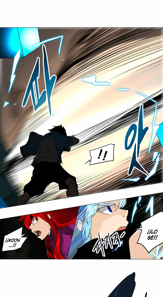 http://c5.ninemanga.com/es_manga/21/149/417885/f94213c8b7bd241d3c5c8f930ed98b86.jpg Page 17