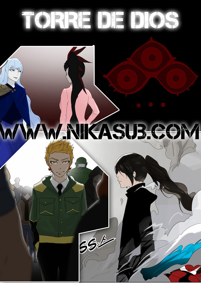 http://c5.ninemanga.com/es_manga/21/149/424360/9fbcbcb41e52efd7dbcb96e8a5c4cb63.jpg Page 4