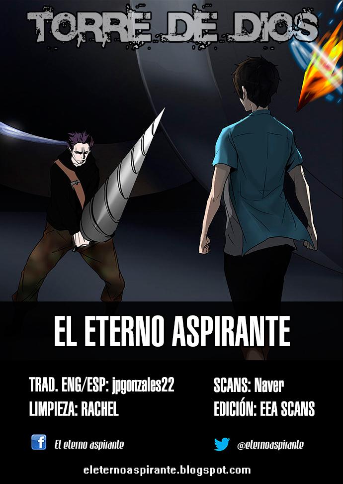 http://c5.ninemanga.com/es_manga/21/149/431745/2e4107ccdf29b2ba754931d865b97d4b.jpg Page 1