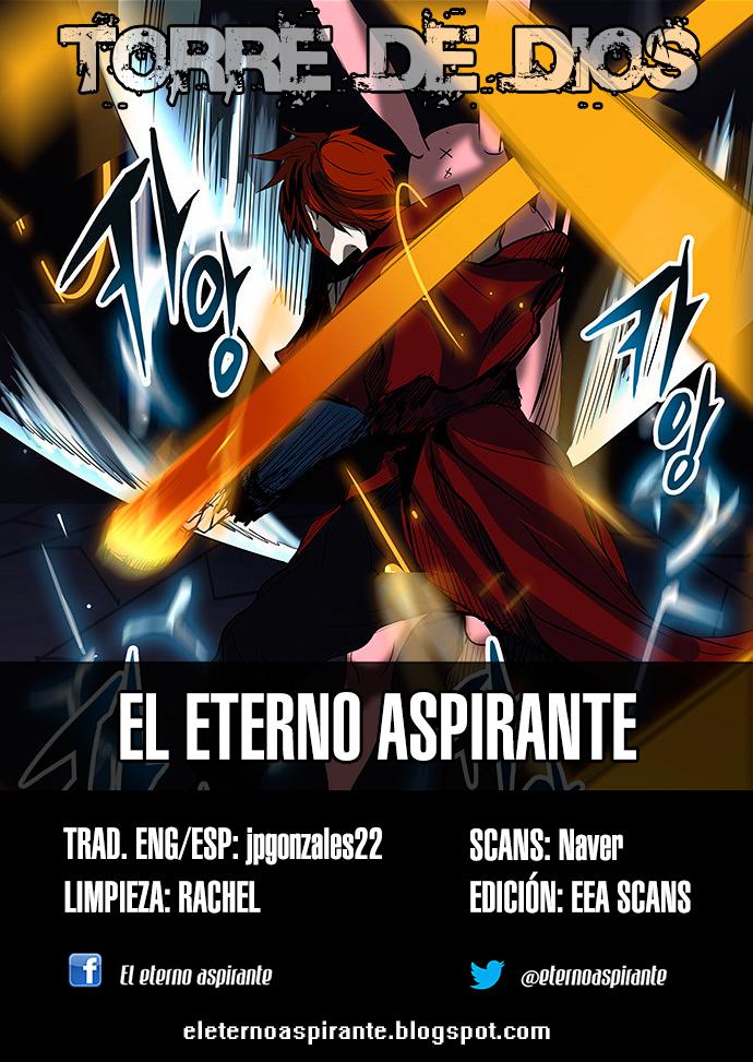 http://c5.ninemanga.com/es_manga/21/149/434083/9f5335187593ac4532c9fa0b993dc6bf.jpg Page 1