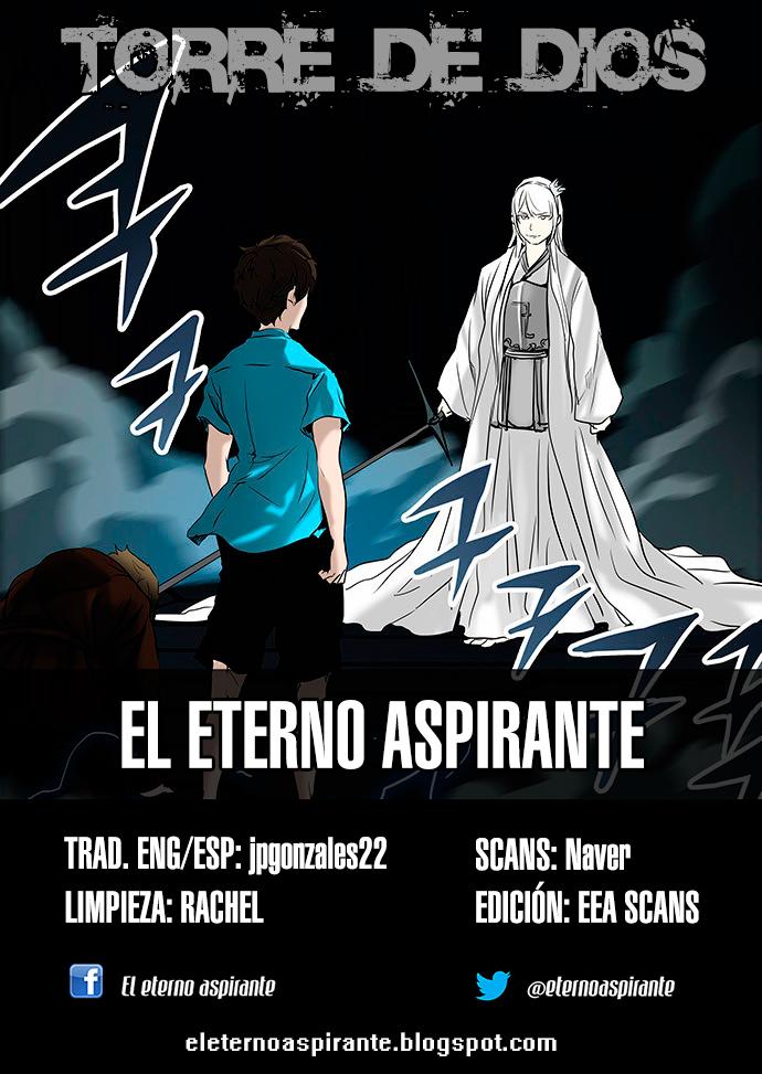 http://c5.ninemanga.com/es_manga/21/149/437997/c3b9135acdd3e777d0e5eab75a4d497b.jpg Page 1