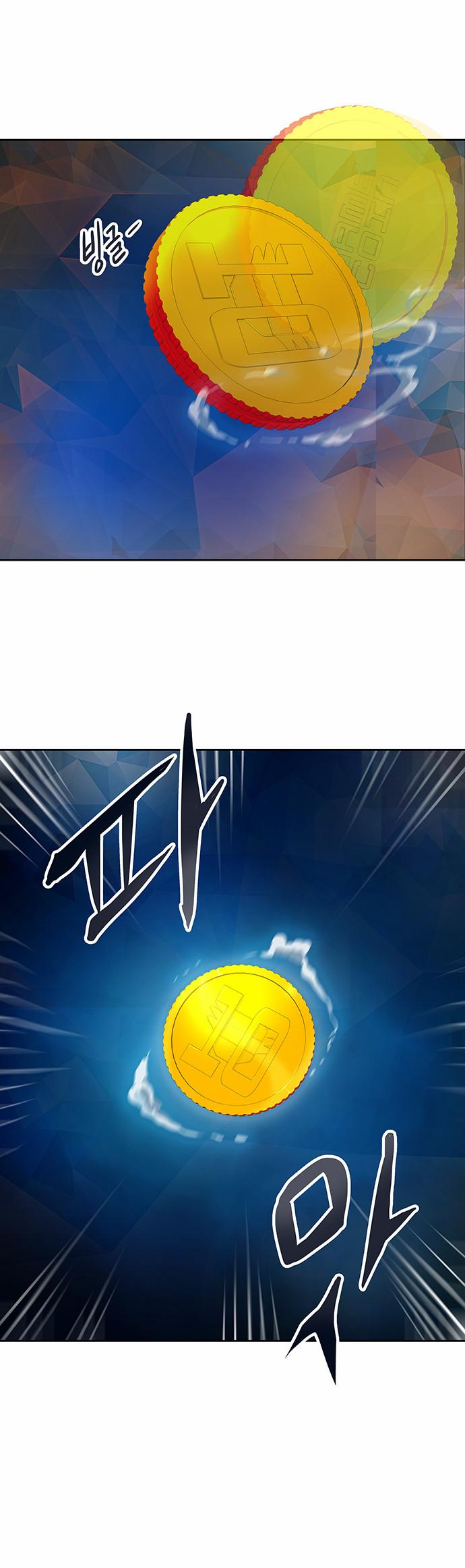 http://c5.ninemanga.com/es_manga/21/149/439526/894b53e0119e515f0f1128a38aac3e66.jpg Page 4