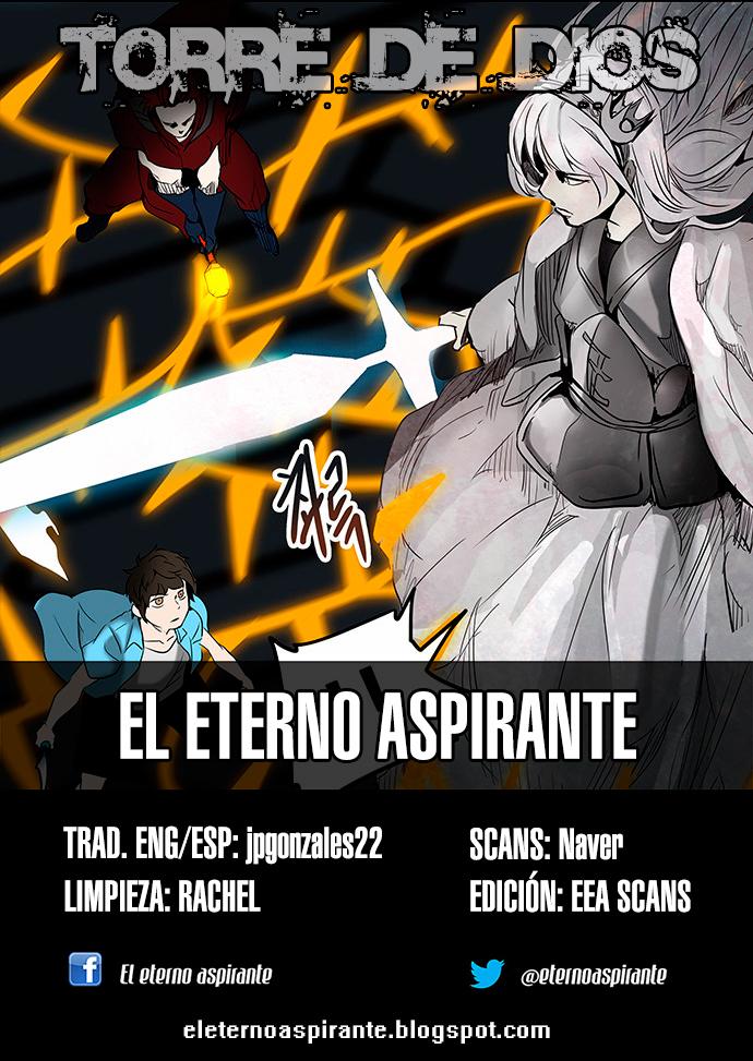 http://c5.ninemanga.com/es_manga/21/149/439526/e84401ad27c4cfb9815776eb9432ff17.jpg Page 1