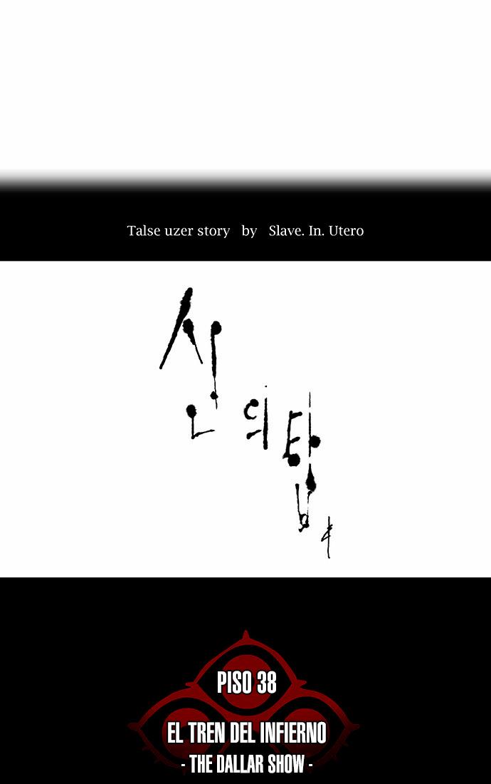 http://c5.ninemanga.com/es_manga/21/149/445885/e7f30b2ee908f3fc9719f2138c74e22d.jpg Page 3