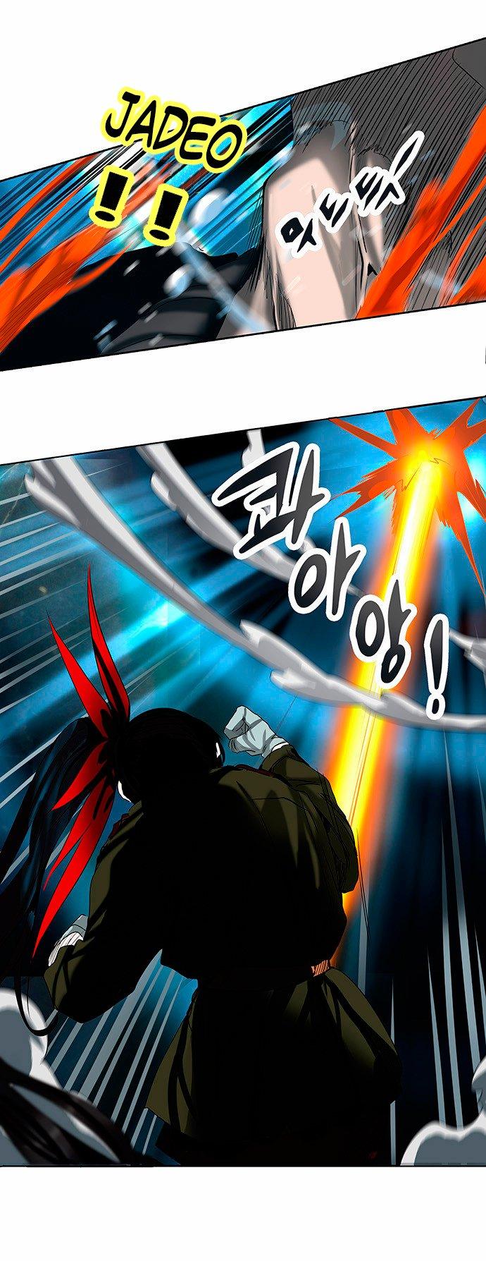 http://c5.ninemanga.com/es_manga/21/149/449229/06b21cad18b0960f8f72a5800c5ce811.jpg Page 47
