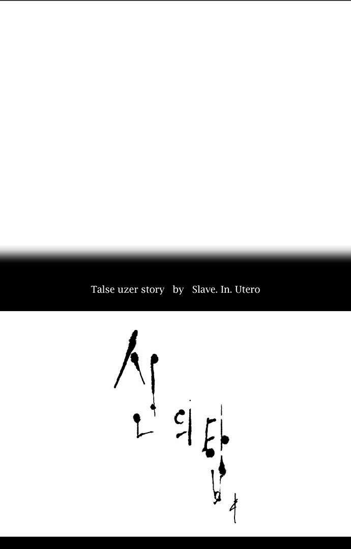 http://c5.ninemanga.com/es_manga/21/149/449229/fc79250f8c5b804390e8da280b4cf06e.jpg Page 8