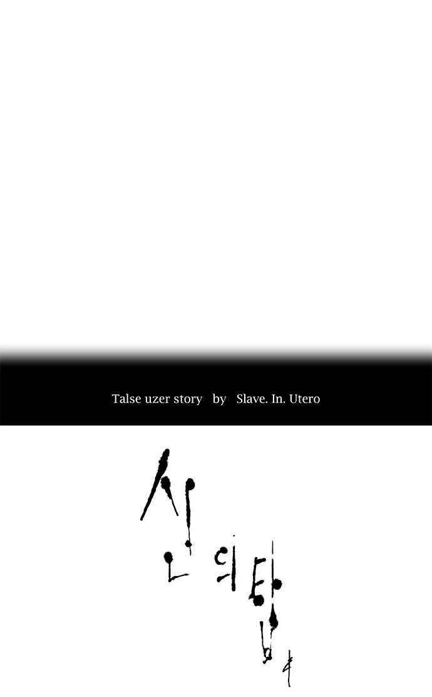 http://c5.ninemanga.com/es_manga/21/149/450449/457abd70094d50a7d1dfde038f9e295c.jpg Page 7