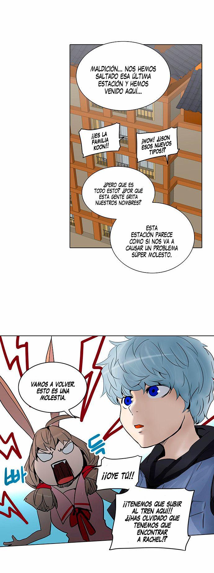 http://c5.ninemanga.com/es_manga/21/149/464053/0b219574097e4c96fa3860a84c1ec1e0.jpg Page 7