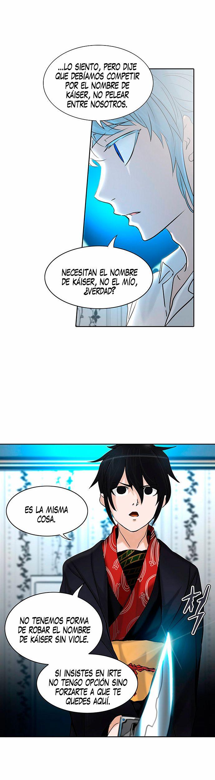 http://c5.ninemanga.com/es_manga/21/149/482912/c3486b1e7edde8c61dce883771470fed.jpg Page 9