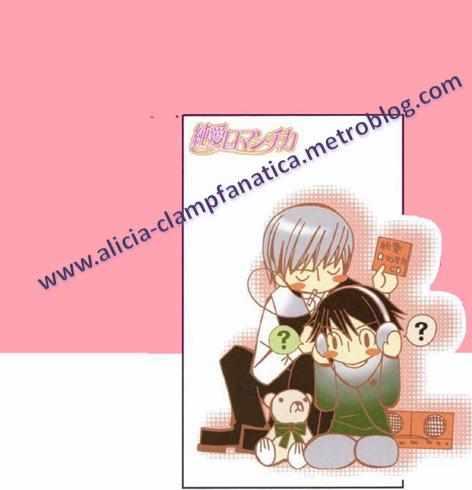 http://c5.ninemanga.com/es_manga/22/1238/311378/1fab8a1ec6a628b10648091ff8f7d5db.jpg Page 1