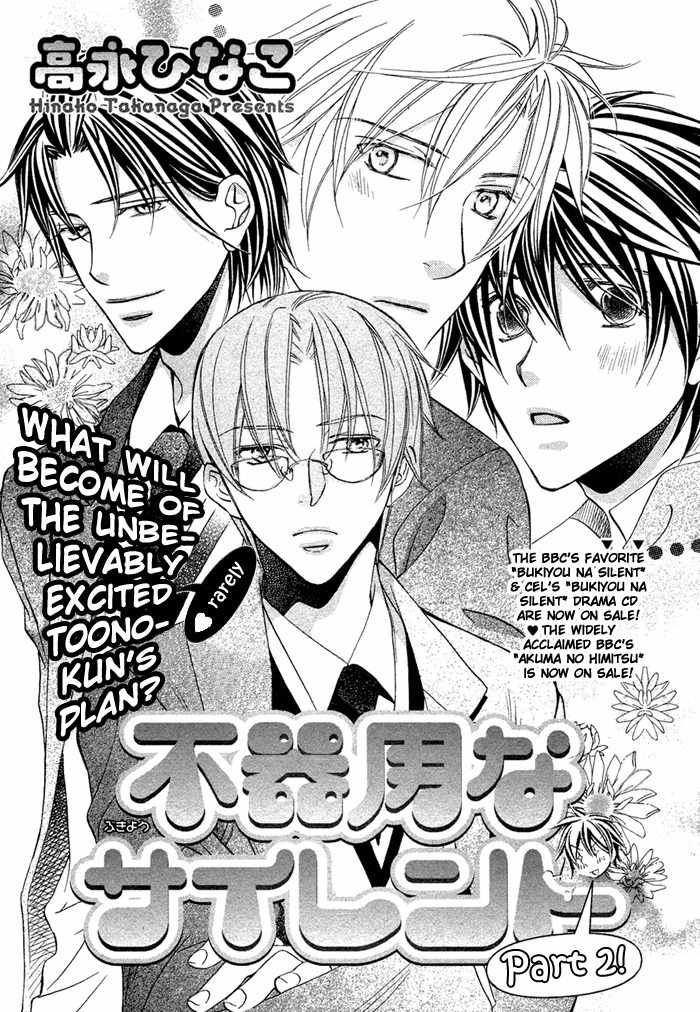 http://c5.ninemanga.com/es_manga/22/1238/311378/85237feeff817d9ae295ca736165879d.jpg Page 3