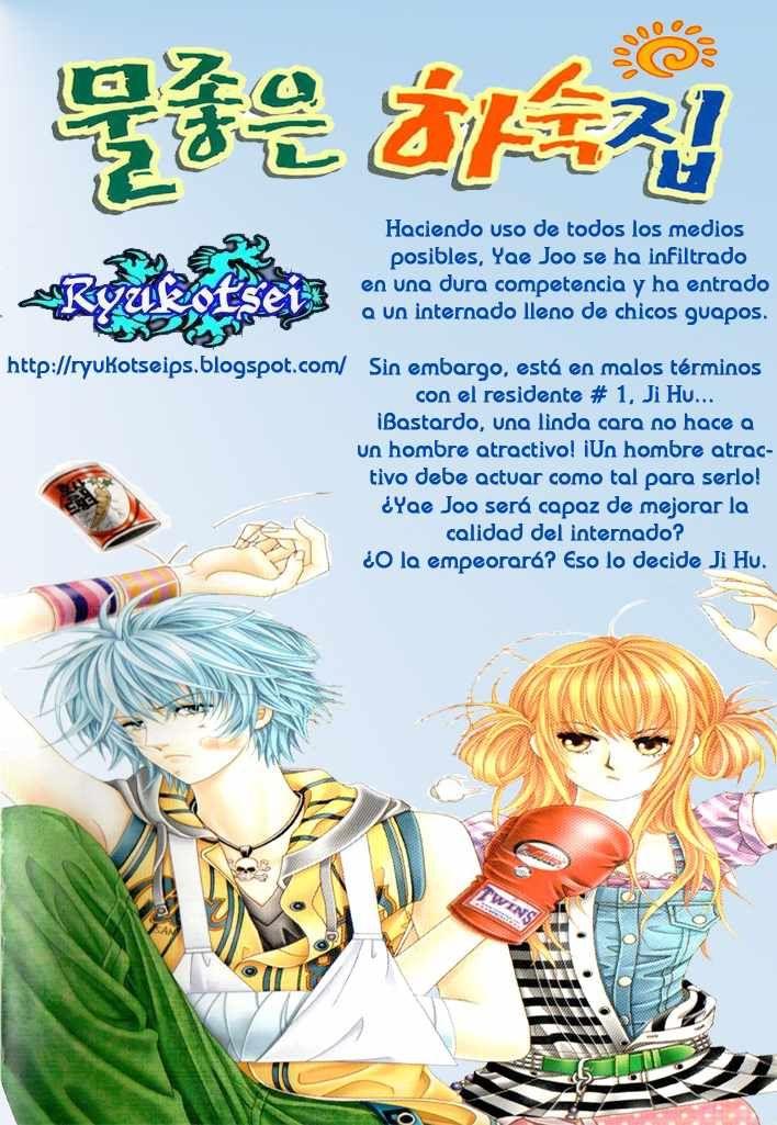 http://c5.ninemanga.com/es_manga/23/471/219904/64cac348e977e01e1cf2e1d7eb38fe8c.jpg Page 1