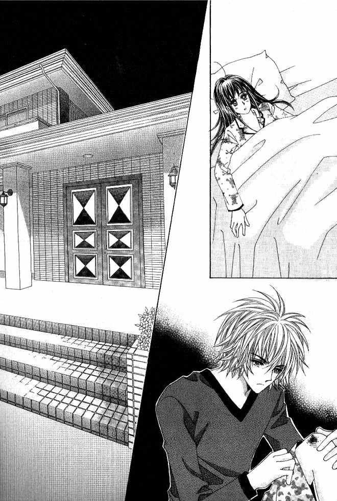 http://c5.ninemanga.com/es_manga/23/471/223230/83221d92884e5b30eeec5412f8e07dbf.jpg Page 5