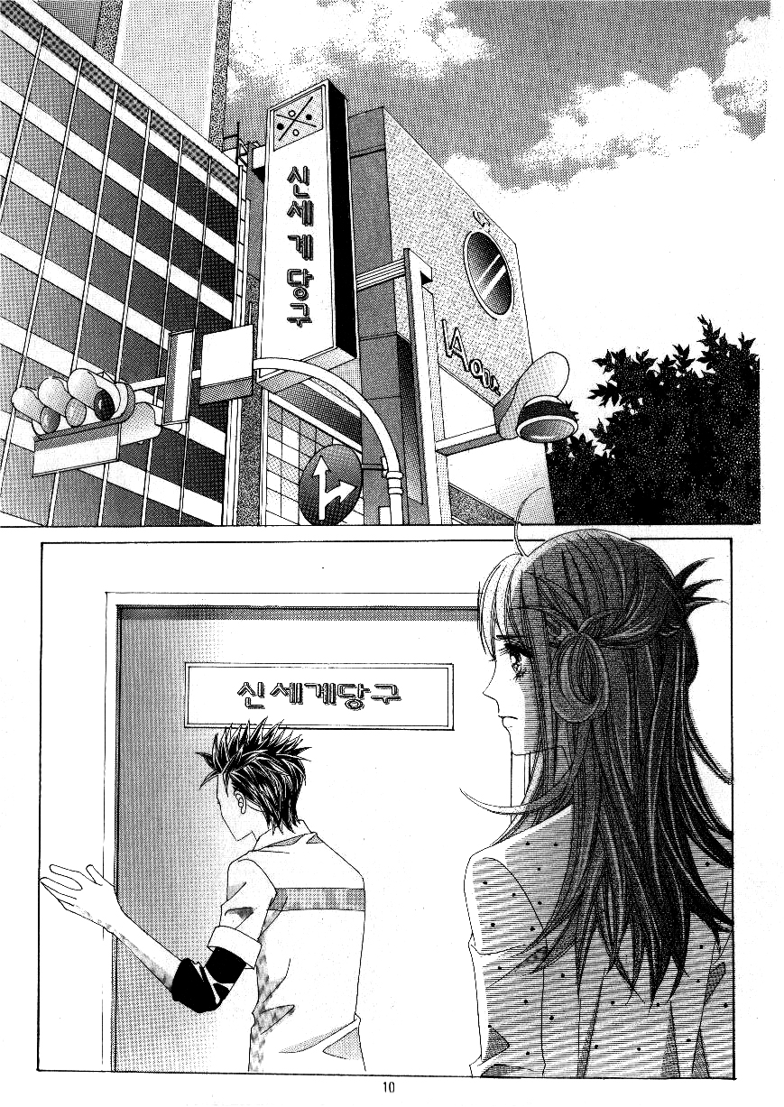 http://c5.ninemanga.com/es_manga/23/471/379059/32c7c0d75d714d975a6255d352b3359a.jpg Page 6