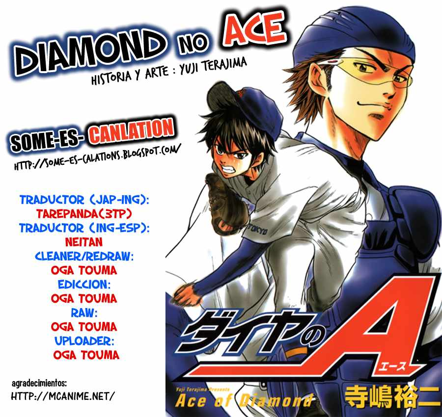 http://c5.ninemanga.com/es_manga/24/1752/263002/e148986e6924746d6ffc0e0cda229eeb.jpg Page 1