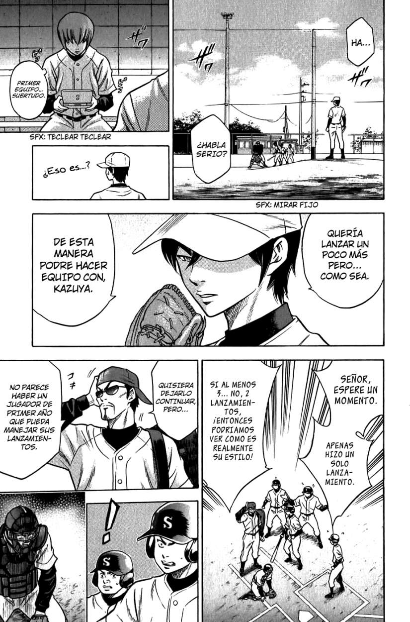 http://c5.ninemanga.com/es_manga/24/1752/263024/b4d0509ed4a1714466204c0b30de3f62.jpg Page 6