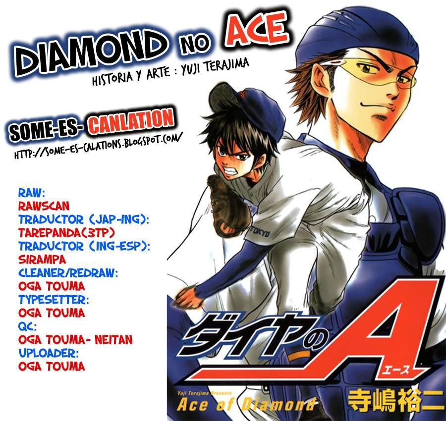 http://c5.ninemanga.com/es_manga/24/1752/263026/34dbc91ba0166587bc807a9b531b9b4d.jpg Page 1